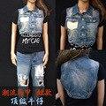 2015 новый летний тонкие джинсы жилет короткие мода износ белый джинсовый жакет ретро жилет