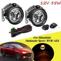 For Mitsubishi/Outlander ASX RVR 2007 2015 H11 H8 12V 55W Car Styling 1 Pair Front Halogen Fog Lights Lamp with Wiring