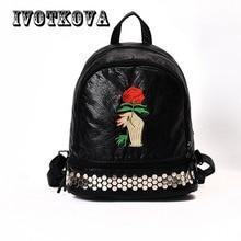 Ivotkova цветочный искусственная кожа рюкзак Для женщин Вышивка школьная сумка для подростков Обувь для девочек бренд дамы небольшой Рюкзаки SAC DOS
