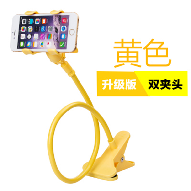 Bedside desktop universal mobile phone holder creative clip pinxuan lazy mobile phone bracket buckle type universal multifunctional bedside clip apple tv artifact