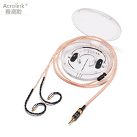 Acrolink MMCX 2.5 XLR DIY Earphone Pcocc Audio Cable Repair Replacement Headphone with 16 cores knitting