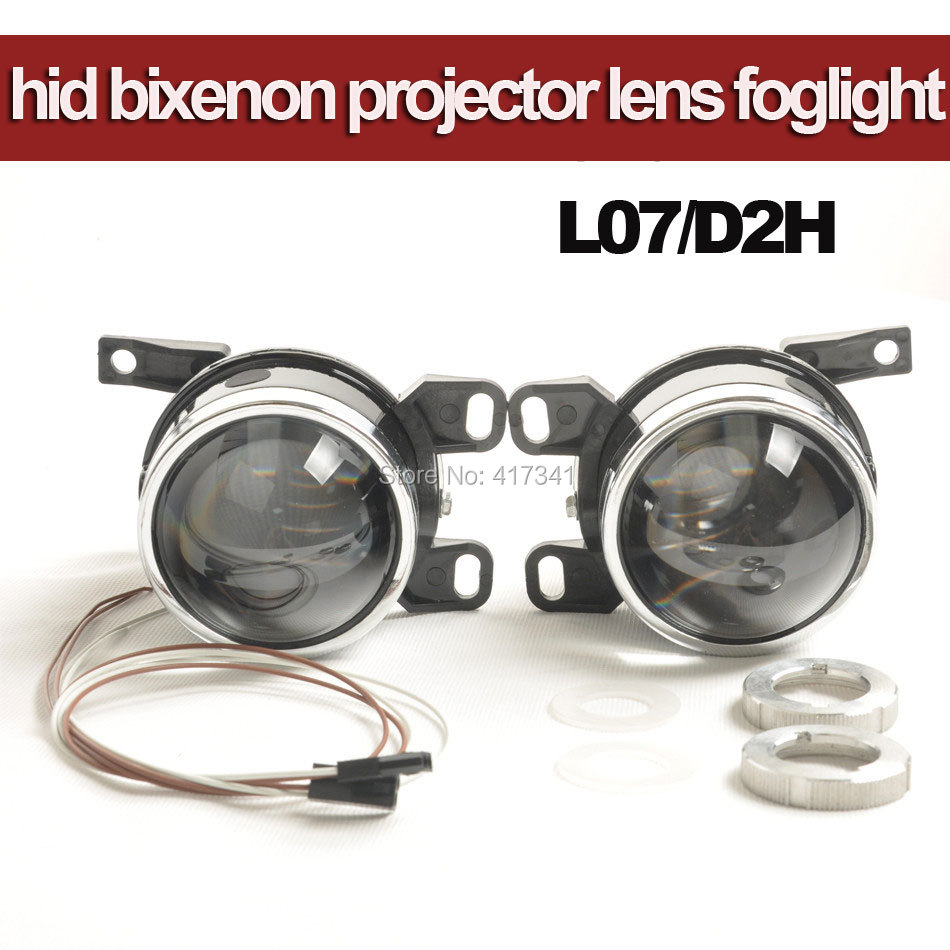 ФОТО New Bifocal Projector Lens Fog Lamp Bright as HL L07 with HID Bulb D2H Waterproof Special Used for Jeep Wrangler