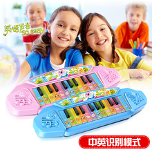Keyboard Early-Wisdom-Instrument Piano Electronic Organ Musical Multi-Function Baby 1-3-Year-Toys