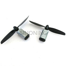 N30 dual motor propeller fixed wing paddle remote control aircraft