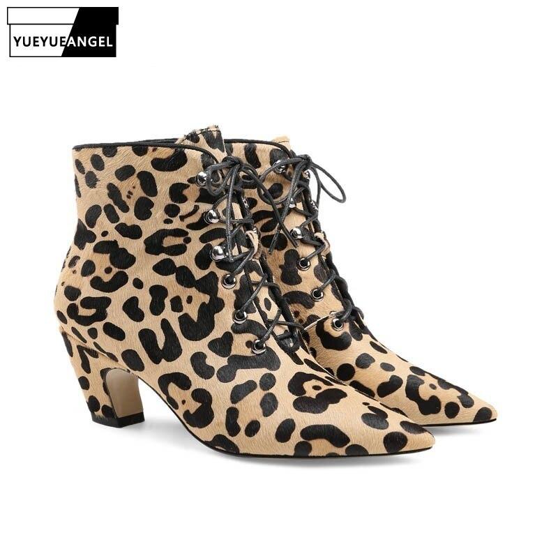 Femmes européennes léopard bottines personnalité talons bout pointu boîte de nuit chaussures à lacets 2019 fête cheval cheveux dames chaussures