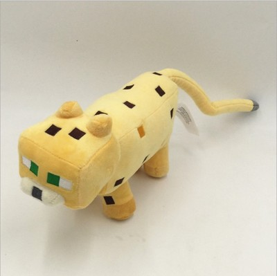 Plush Toys 45cm Plush Toy Soft Stuffed Animals Toys Brinquedos for Kids Children Gifts