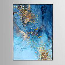Framed Modern abstract series Painting Canvas Wall Art Picture Home Decoration Living Room Print ART262