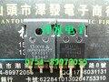 IXFH150N17T  150A 170V 830W