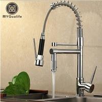 New Chrome Finish Solid Metal Kitchen Sink Faucet Two Spouts Spring Kitchen Mixer Tap 2 Spouts