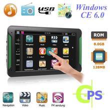 Автомобильный gps навигатор S7 7 дюймов 8 ГБ Портативный сенсорный экран HD Автомобильный gps навигатор FM Bluetooth передатчик последняя карта Европы
