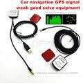 Amplificador de antena gps externa para resolver GPSweak señal de navegación para automóviles, un GPS módulo de antena de recepción y transmisión en vehículo
