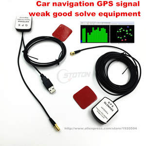 External gps antenna in vehicle a GPS receiving antenna transmitting module