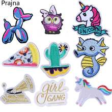 Prajna Unicorn Patch Animal Cartoon Iron On Applique Clothes Patches Laser Embroidery Sticker DIY Accessories Jeans F