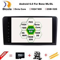 Octa Core 2 Din 7 Inch Android 6 0 1 Car DVD Player For Mercedes Benz