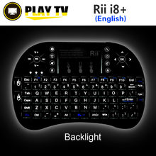 Rii mini i8 + 2.4GHz wireless keyboard backlit i8x Russian English Spanish Hebrew x8 handheld gaming for raspberry pi pc tv box(China)