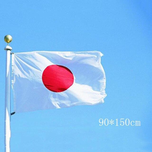 דגלי יפן יפנית באיכות גבוהה קישוט הבית ללא תורן הלאומי באנר דגל המדינה פוליאסטר חיצוני מקורה F016