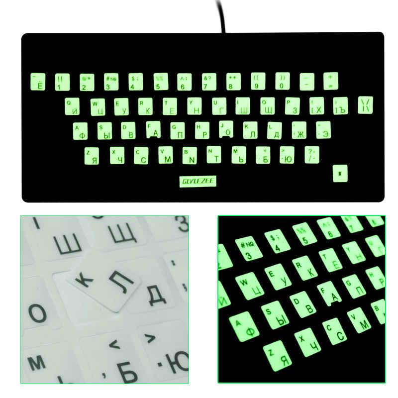 SR luminoso impermeable ruso teclado pegatinas película protectora diseño con botón letras alfabeto para la computadora