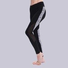 Heart Pattern Mesh Splice Leopard Legging Harajuku Athleisure Fitness Clothing Sportswear Elastic Push Up Leggings Women Pants