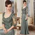 Custom Made A Line Lace Beads Long Mother Of The Bride Dresses Long Evening Dress mother of the groom dresses