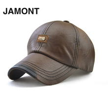 JAMONT PU Leather Men's Baseball Caps Brand Design Soft Comfortable Male Casual Polo Hat Adjustable PU Casquette 2017 Autumn New