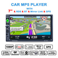 RK 7157G 7inch Car 2DIN Bluetooth MP5 Player Reversing Rear View Camera AM FM RDS Radio