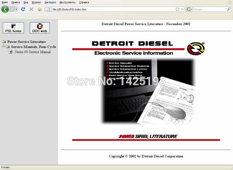 Detroit Diesel Series 60 Service Manual web page