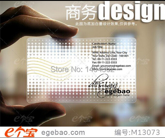 Customized business card printing Plastic transparent White ink PVC Business Card one faced printing 500 Pcs