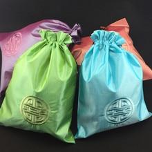 Chinese Joyous Embroidery 30pcs Travel Pouches Women Bra Storage Case Silk Fabric Drawstring Shoe Bag Gift Packaging