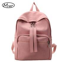 Луна дерева Карамельный цвет Женщины Твердые искусственная кожа скраб рюкзак для девочек школьная сумка-рюкзак студенты дорожная сумка рюкзак Mochila