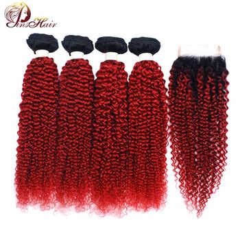 Pinshair 1B 赤人間の髪のバンドル閉鎖バーガンディオンブルブラジリアンアフロ変態縮毛 4 バンドルと閉鎖非- - DISCOUNT ITEM  55% OFF ヘアエクステンション & ウィッグ