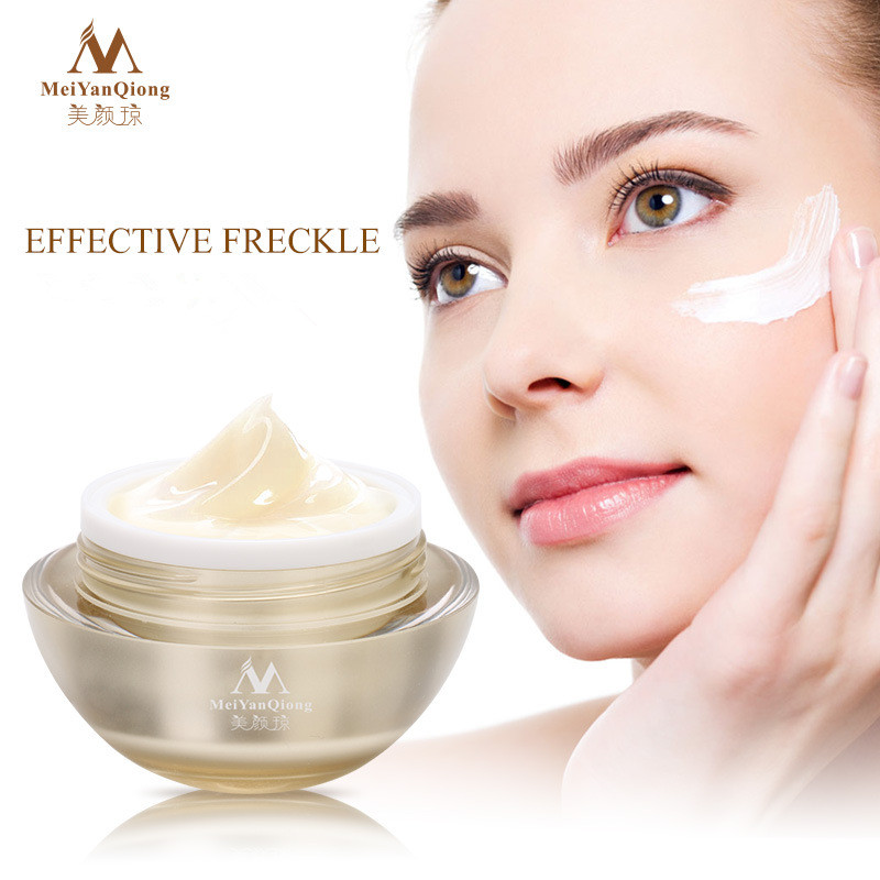 MeiyanQiong Facial Anti Wrinkle Face Cream Lifting Firming Whitening Moisturizing anti wrinkle face cream lifting firming whitening moisturizing facial skin care repair treatment freckle removal beauty