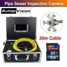 7D1 7 «lcd 23 мм канализационный дренажный эндоскоп для трубопроводов камера с шкивом 20 м профессиональные трубные канализационные контрольные инструменты с функцией DVR