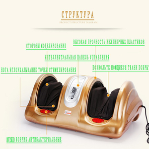 Image 3 - ¡Caliente! Máquina Eléctrica de masaje muscular Shiatsu, rodillos terapéuticos para el cuidado de la salud, antiestrés, calor, regalo para el día de la madre