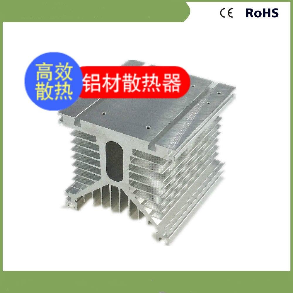 Aluminum radiator power module radiator 125*135*135mm HS50135Aluminum radiator power module radiator 125*135*135mm HS50135