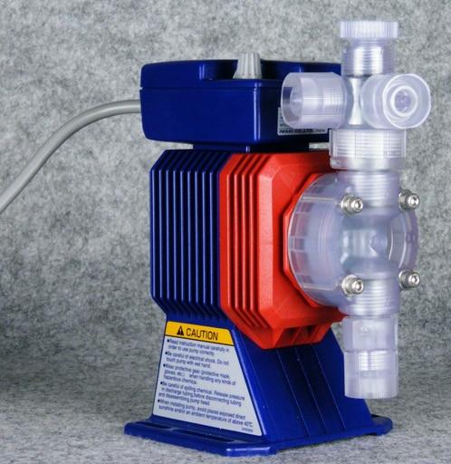 Japan imported IWAKI electromagnetic metering pump ES B11VH 230N1 dosing pump