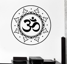 Special  Home Decoration Wall Stickers Mandala Buddha Chakra Meditation Vinyl CW-18