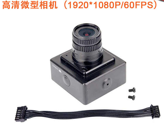 Walkera Runner 250(R)-Z-15 HD Mini Camera Runner 250 Advance Spare Parts Runner 250 Parts Free Track Shipping