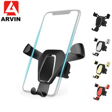 Arvin Universal Triangle Gravity Bracket Air Vent Car Holder Mobile Phone Stand For IPhone X 8P Outlet Stability Mount