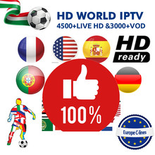 купить Europe IPTV subscription Vigotv France UK German Arabic Belgium Sweden French Poland Canada USA smart TV Box IPTV M3U 4500+ Live по цене 685.7 рублей