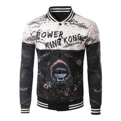 2017 spring autumn baseball jackets men coat 3d print clothing fashion chimpanzee power king kong printed.jpg 250x250