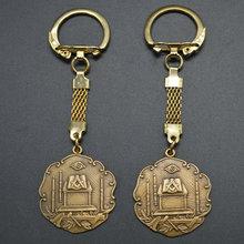 Metal Keyrings Keychains for Masonic