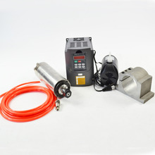 ER20 Spindle Motor 2.2kw Water Cooled Spindle & 2.2KW VFD variable drive & 80mm clamp & cooling Water pump For CNC Milling