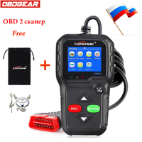 New Arrival Mini Multifunction OBD2 Auto Diagnostic Scanner KONNWE KW680 In Russian Gas Diesel Analyzer Car