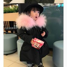 2016 New Fashion Winter Boys Girls Down Coat Thicken Children Super Big Real Fur Coat Heavy Hair Cute Kids Clothes HL0989
