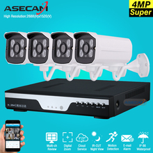 4ch Super HD 4MP CCTV Camera H.264 Video Recorder DVR AHD Home Outdoor Security Camera System Kit Array Video Surveillance P2P