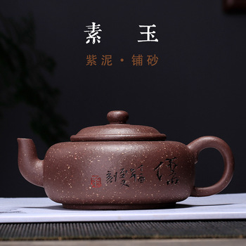 Sand Teaware Factory First-hand Source New Wholesale Raw Ore Coarse Sand Purple Mud Placement Sand Yusumin Purple Sand фото