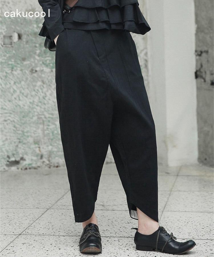 Cakucool New Women Casual Crotch Cross Pants Japanese Black Harem Pants Ankle length Korean Loose Pleats