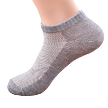 Classical Practical Available Men s Socks Usable Beauty Novelty Ankle Sock Lovely Modern Breathable