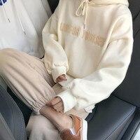 2 colors 2018 autumn preppy style letter long sleeve sweatshirts+ pants women 2 piece pants set women clothing set (F3600)