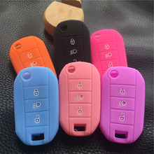 Silicone  car key case shell cover for Citroen C4L CACTUS C5 C3 C6 C8 Picasso Xsara for Peugeot 3008 308 RCZ 508 408 2008 KEY